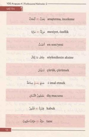YDS-YÖKDİL-YDT Arapça Fonksiyonel Kelimeler
