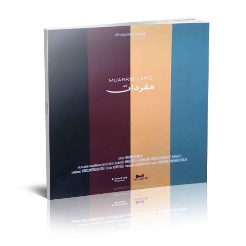 Görsel Arapça Kelime Afişi ( Spiralli )