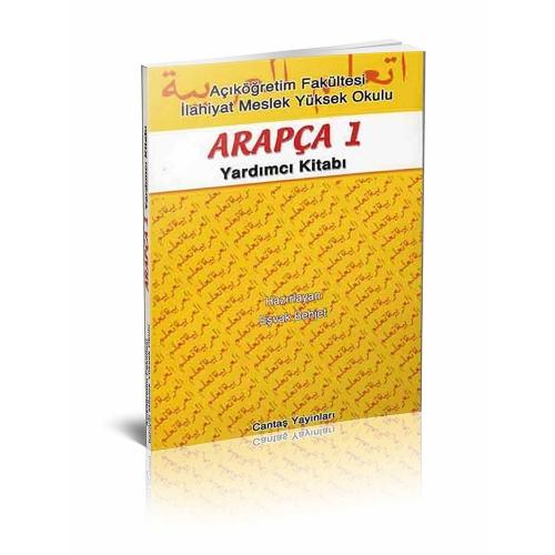 Açıköğretim İçin Arapça 1 Yardımcı