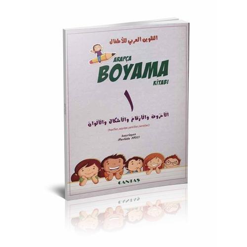 Arapça Boyama Kitabı 5 Kitap