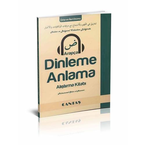 Arapça Dinleme Anlama Alıştırma Kitabı