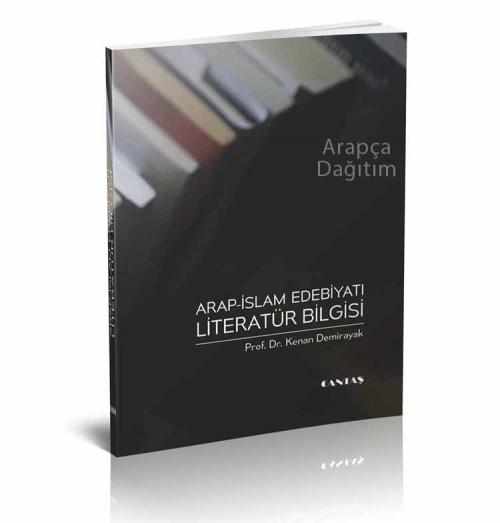 Arap İslam Edebiyatı Literatür Bilgisi