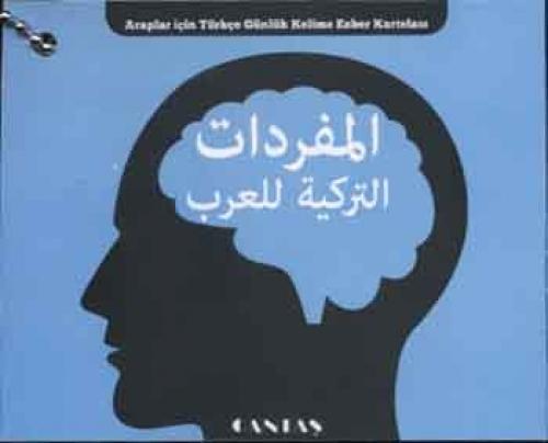 Araplar için Türkçe Günlük Kelime Ezber Kartı