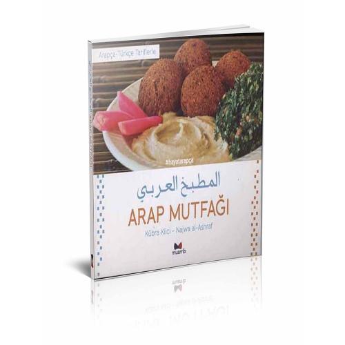 Arapça Türkçe Tariflerle Arap Mutfağı