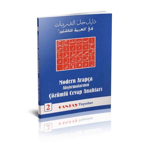 Modern Arapça Çözümlü Cevap Anahtarı 2. Cilt