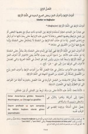 Araplar İçin Türkçeyi Öğreten Kitap -El KİTAP-