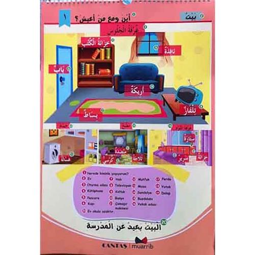 Görsel Arapça Afiş Boy