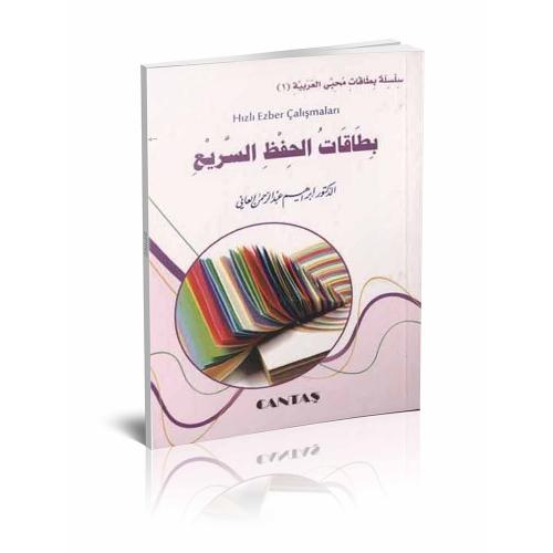 Arapça Hızlı Ezber Çalışmaları