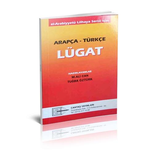 Arapça Türkçe Lügat (Lil Haya serisi için)