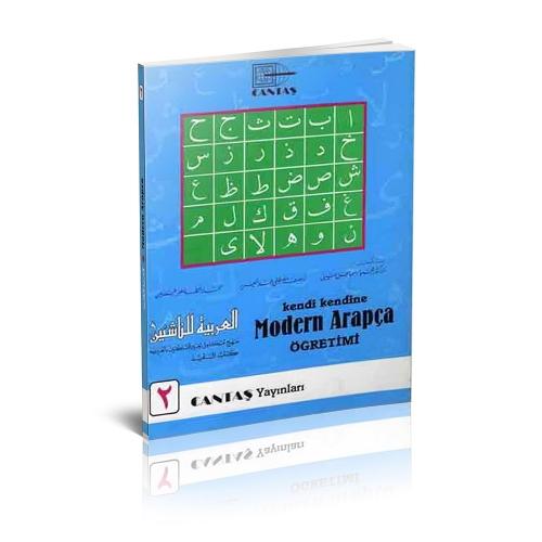 Kendi Kendine Modern Arapça Öğretim seti 2. cilt