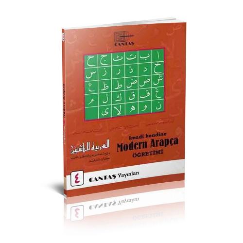 Kendi Kendine Modern Arapça Öğretim seti 4. cilt