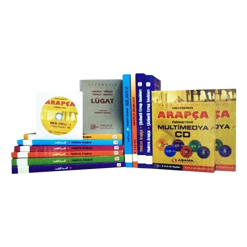 Modern Arapça Öğretimi Multimedya DVD TAM SET