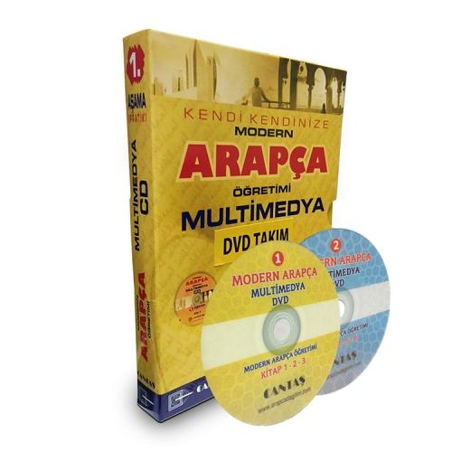 Modern Arapça Öğretimi Multimedya DVD Seti