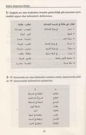 NAHİV ALIŞTIRMA KİTABI 2. Baskı