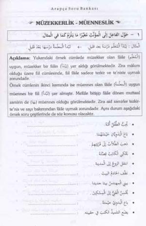 Örnek Soru Çözümlemeli Arapça Soru Bankası