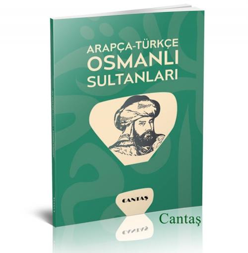 Arapça Türkçe Osmanlı Sultanları