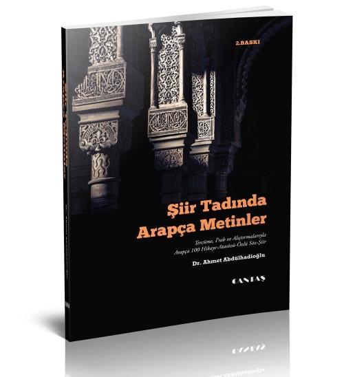 Şiir Tadında Arapça Metinler 2. Baskı